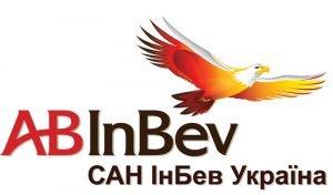 AB InBev, la mayor cervecera del mundo