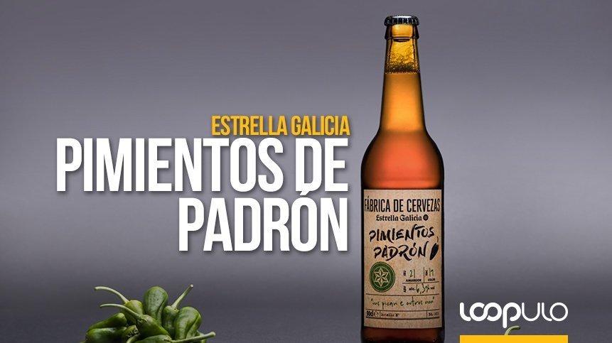 Estrella Galicia Pimientos de Padrón vuelve al mercado – Loopulo
