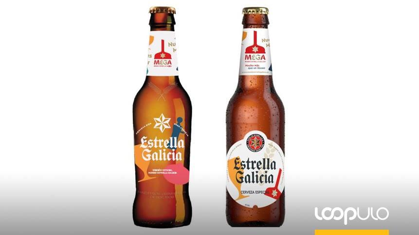 Estrella Galicia lanza botellas MEGA de edición especial