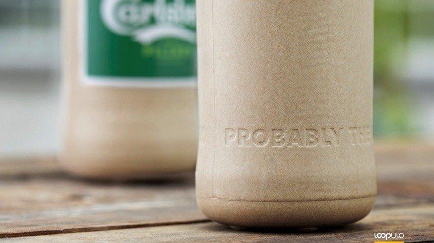 Green Fiber Bottle, la