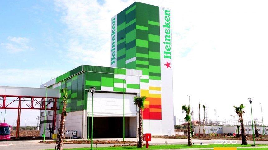 Fábrica de Heineken España en Sevilla – Loopulo