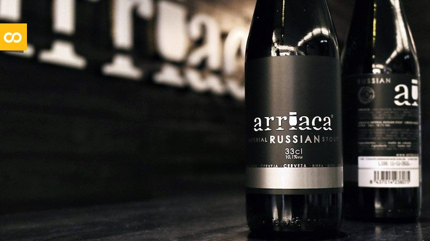 Arriaca Imperial Russian Stout | Loopulo