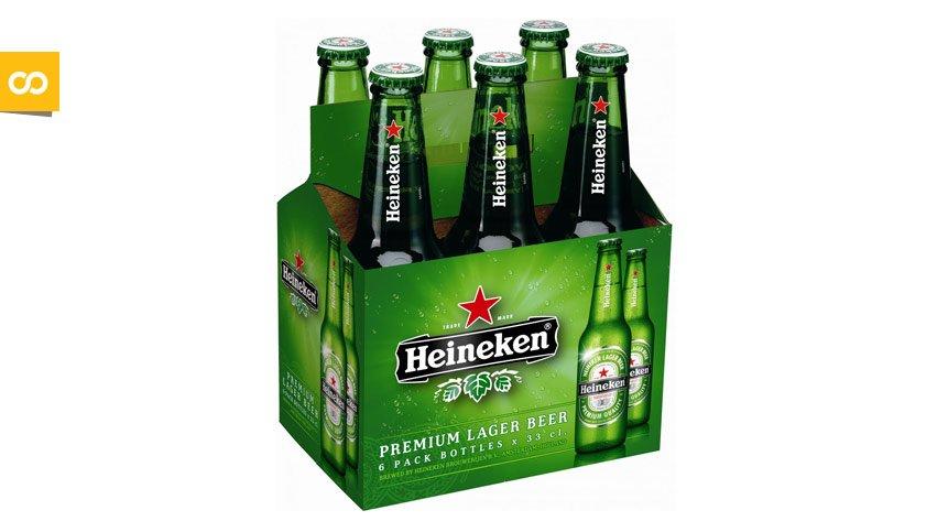 Heineken - Loopulo